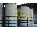聚乙烯化工储罐