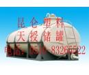 5立方聚乙烯(PE)运输罐