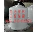 钢衬塑(PE)搅拌反应罐(挂耳式)