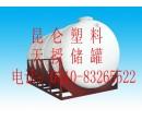 30立方聚乙烯(PE)卧式储罐
