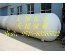 25立方聚乙烯(PE)卧式储罐