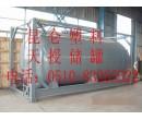 24立方钢衬塑(PE)运输罐(框架式)