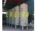 6立方钢衬塑反应器