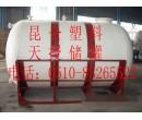 10立方聚乙烯(PE)卧式储罐