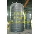 50立方聚乙烯(PE)立式炭黑储罐