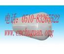 40立方钢衬塑(PE)甲醇储罐(立式)