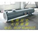 钢衬塑(PO)尾气吸收塔(上部)
