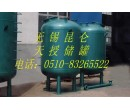 5立方钢塑(PE)复合化工容器
