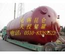 120立方钢衬塑(PE)储罐(立式)