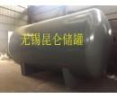 20吨氢氟酸储槽