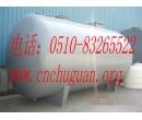 28立方钢衬塑(PE)盐酸储罐(卧式)