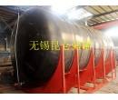 50吨卧式炭黑储罐