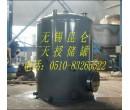 钢衬塑(PE)化工储罐